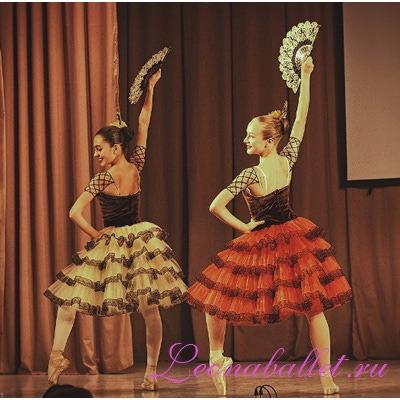 Испанский балетный костюм